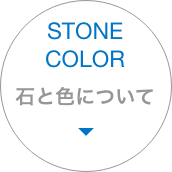 stone and color